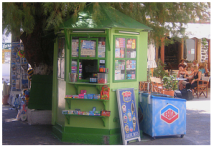 """2004: Media Giants is forever on the cusp of the latest internet trends and technology. Pictured is an early Giant attempt at claiming the market edge when """"kiosks"""" were set to become the future of online delivery at a street level. Tragically, several Giants were killed soon after, attempting to create an early """"portal""""."""
